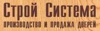 """ООО """"Строй Система"""" (Санкт-Петербург)"""